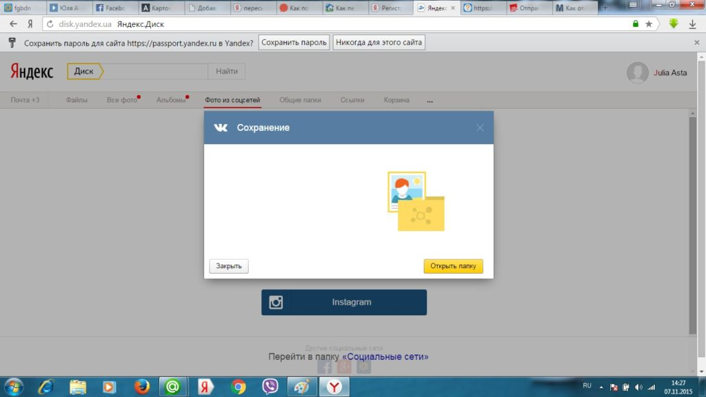 On which file sharing download a large file  How to upload file to