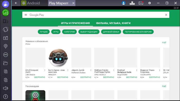 Android 40 Da Angela Ning Barcha Versiyalari 4 Mening