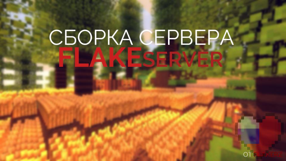 Maincraft Ist Die Weltweit Beste ServerAssembly Minecraft Server - Minecraft verstecken spielen server