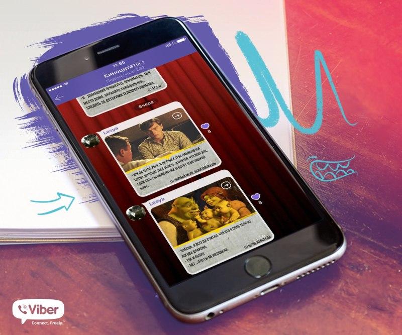 Как отправить открытку на мобильный телефон