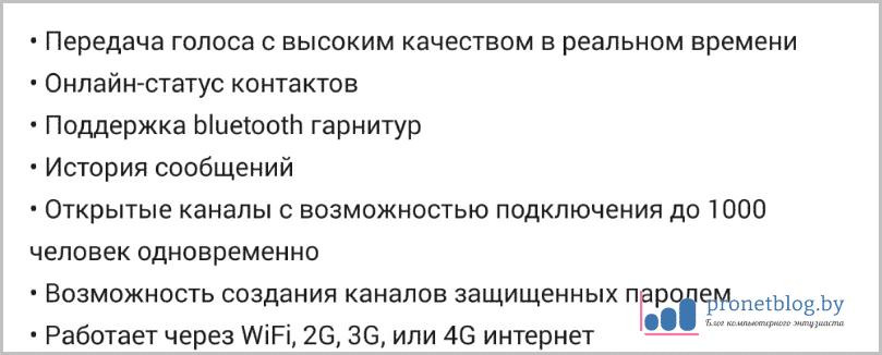 Yandex oyin mashinalari