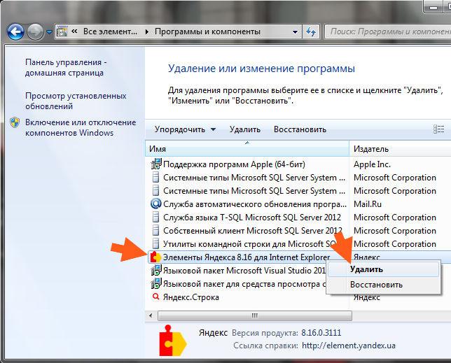 программа на кампютор adberdr 11000 r u ru