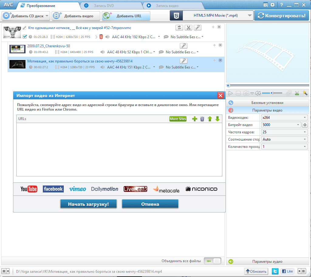 Video formatını ve çözünürlüğünü hangi programlarla değiştirebilirim