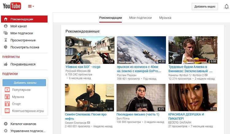 Youtube Da En Son Video Nasil Bulunur Yutub Video Arama