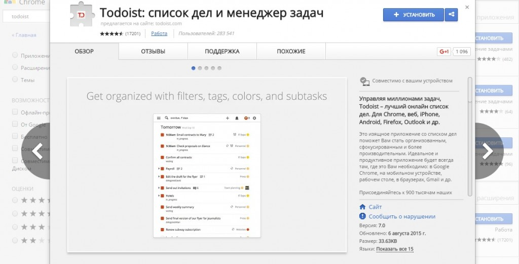 Necessary extensions for google chrome  Mega review of useful and