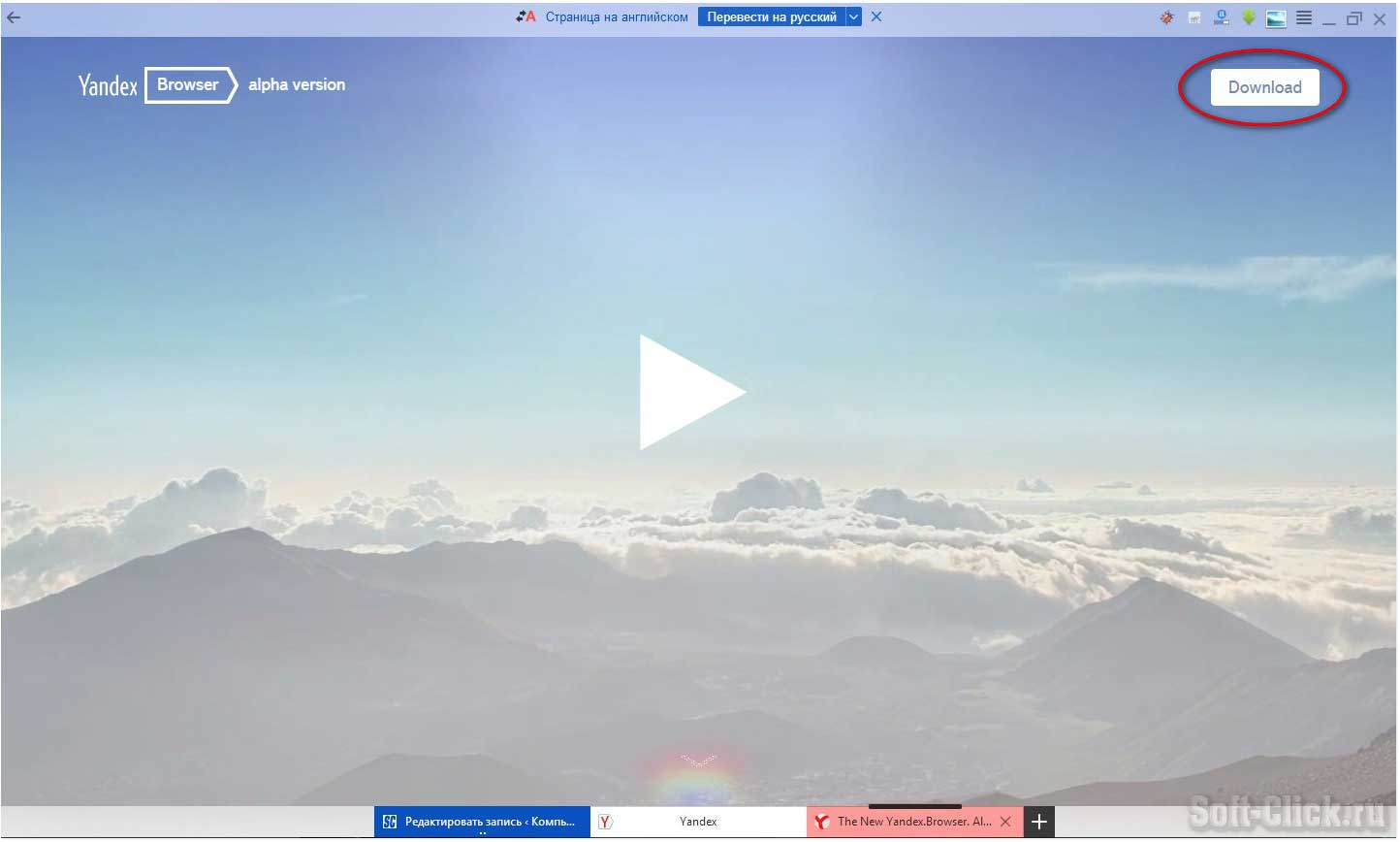 Moving wallpaper  Themes for Yandex browser, where to