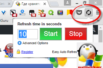 How to enable auto-update page in Google Chrome  Customize