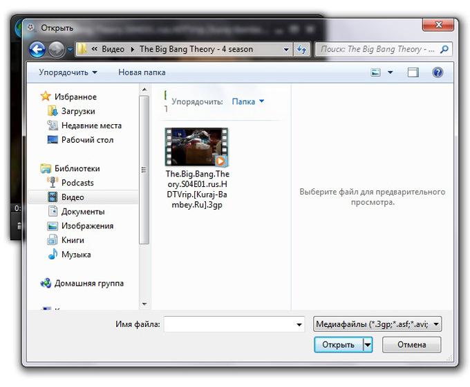 1a997e0df Otvorte program Windows Player, kliknite na ikonu v ľavom hornom rohu a