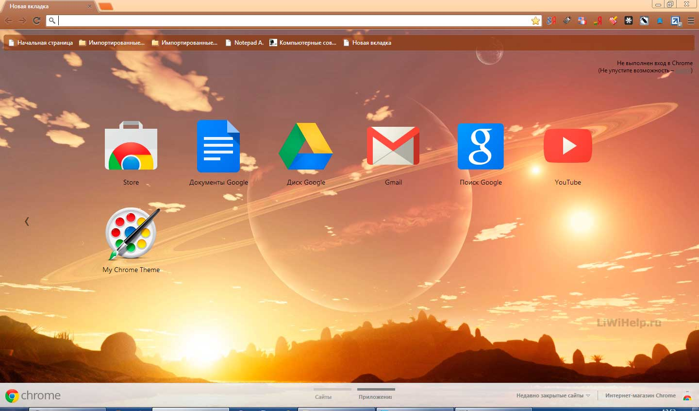 overview google chrome - HD 1440×846