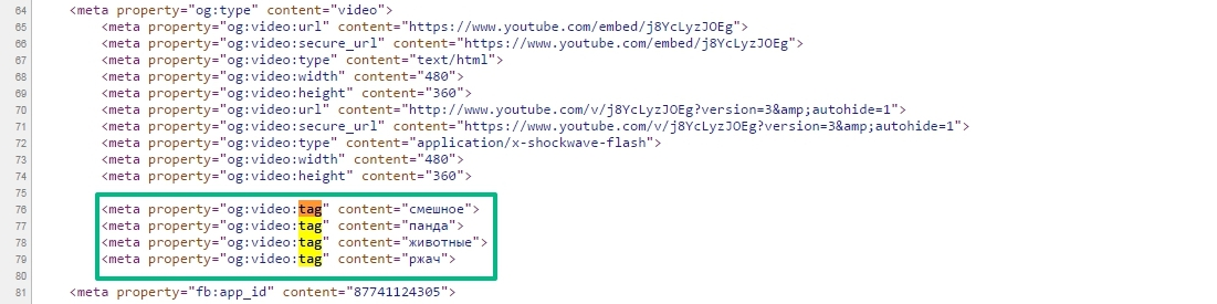 Tag generator for youtube  Selection of tags for YouTube using the