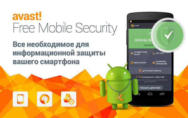 Download avast mobile  Features Avast Mobile Security for Android