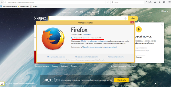 Mozilla is not updated  Update Mozilla Firefox browser to
