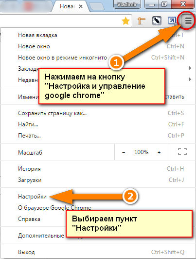 Make Yandex your homepage  How to change the start page in google