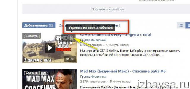 In contact video watch online  Vkontakte video